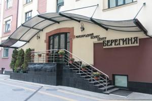 Офис, Игоревская, Киев, R-20525 - Фото 4
