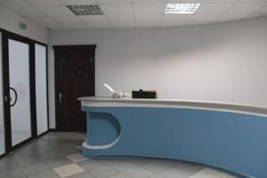 Офис, Игоревская, Киев, R-20525 - Фото 7
