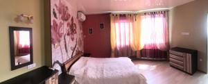 Квартира Механизаторов, 20, Киев, Z-372286 - Фото 8