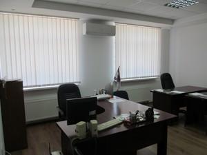 Нежитлове приміщення, E-37767, Садова, Петрівське (Бориспільський) - Фото 8