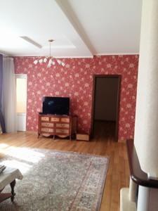 Дом Здоровка, M-33930 - Фото3