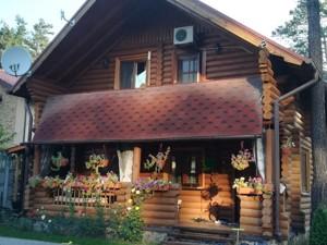 Будинок Радистів, Київ, R-20568 - Фото 1