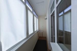 Квартира Коновальця Євгена (Щорса), 32г, Київ, Z-551493 - Фото 17