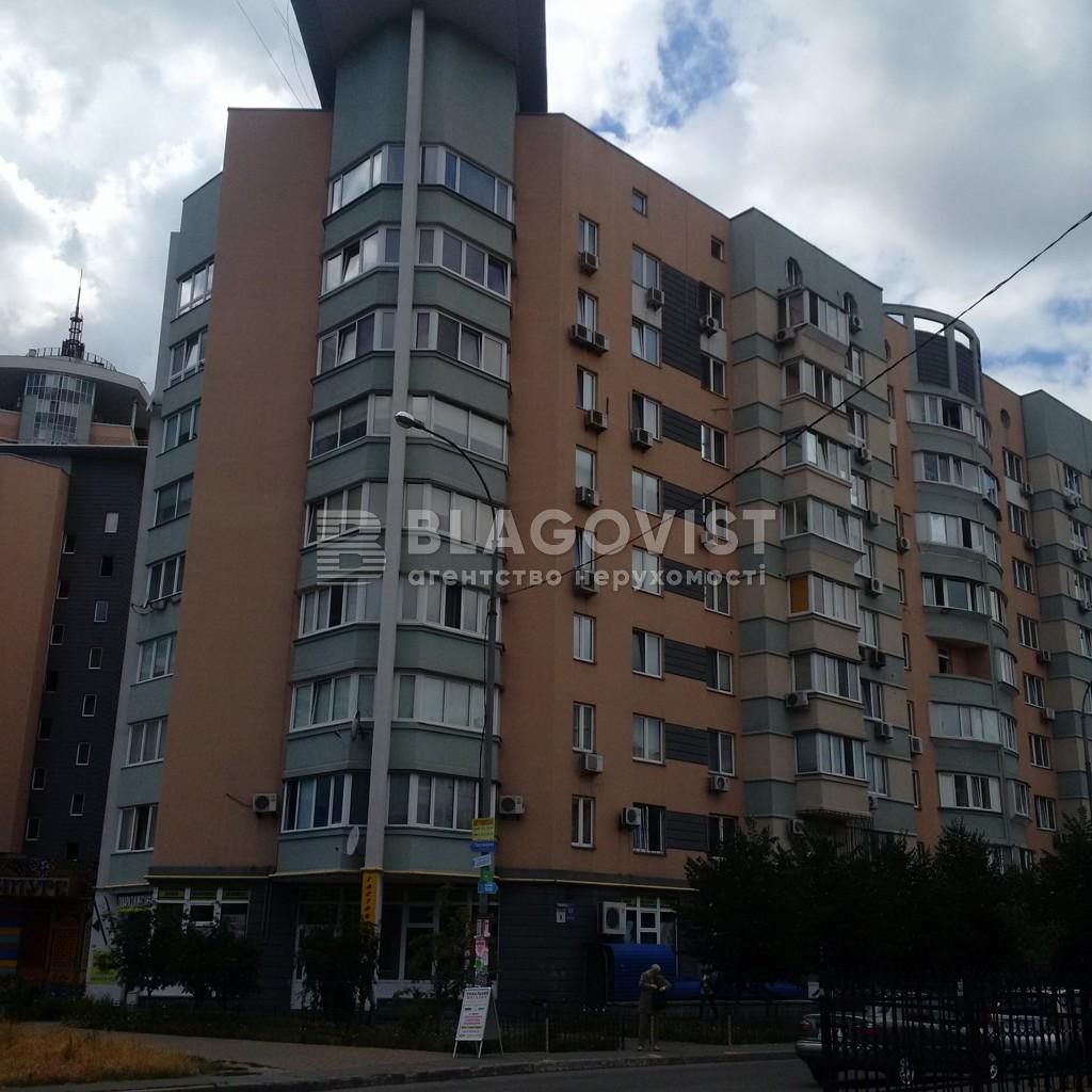 Нежилое помещение, E-15435, Окипной Раиcы, Киев - Фото 4