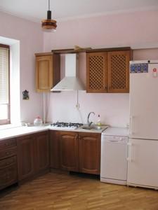 Квартира C-83333, Жилянская, 30а, Киев - Фото 8