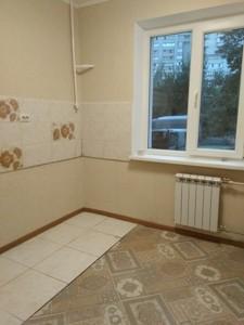 Квартира Княжий Затон, 12, Київ, Z-317943 - Фото 6