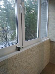 Квартира Княжий Затон, 12, Київ, Z-317943 - Фото 10