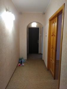 Квартира Княжий Затон, 12, Київ, Z-317943 - Фото 11