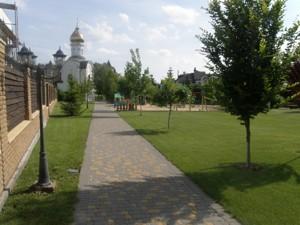 Будинок Леніна, Ходосівка, R-20704 - Фото 16