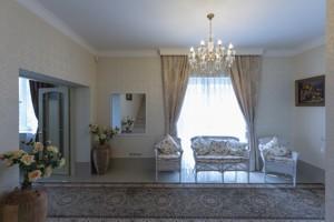 Дом H-42497, Школьная, Новоселки (Киево-Святошинский) - Фото 36
