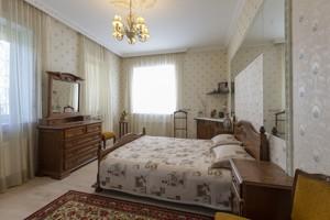 Дом Школьная, Новоселки (Киево-Святошинский), H-42497 - Фото 21