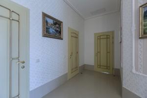 Дом Школьная, Новоселки (Киево-Святошинский), H-42497 - Фото 31