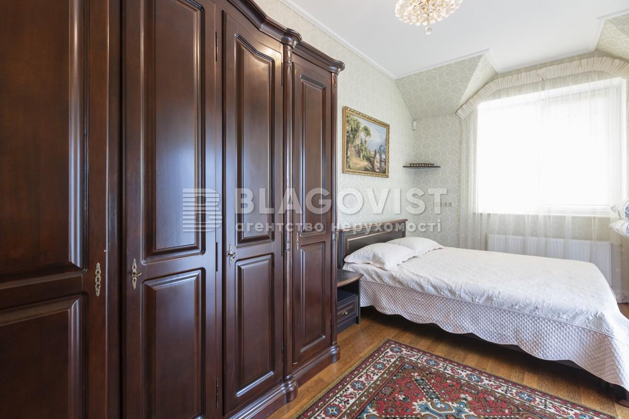 Дом H-42497, Школьная, Новоселки (Киево-Святошинский) - Фото 23