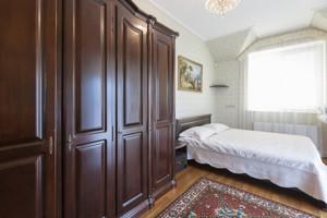 Дом Школьная, Новоселки (Киево-Святошинский), H-42497 - Фото 22