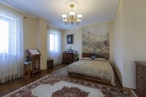 Дом Школьная, Новоселки (Киево-Святошинский), H-42497 - Фото 20