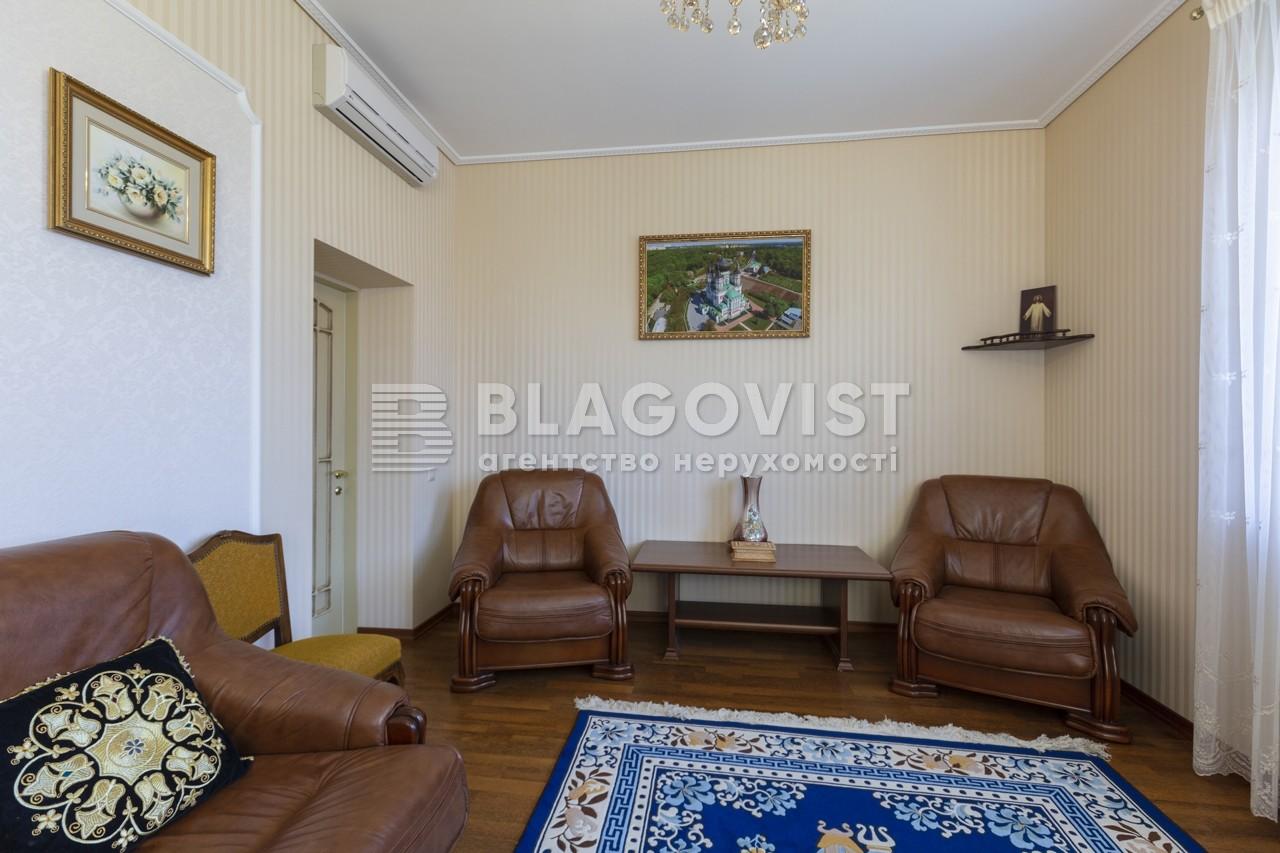 Дом H-42497, Школьная, Новоселки (Киево-Святошинский) - Фото 20