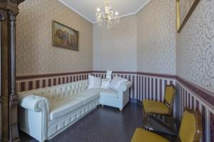 Дом Школьная, Новоселки (Киево-Святошинский), H-42497 - Фото 17