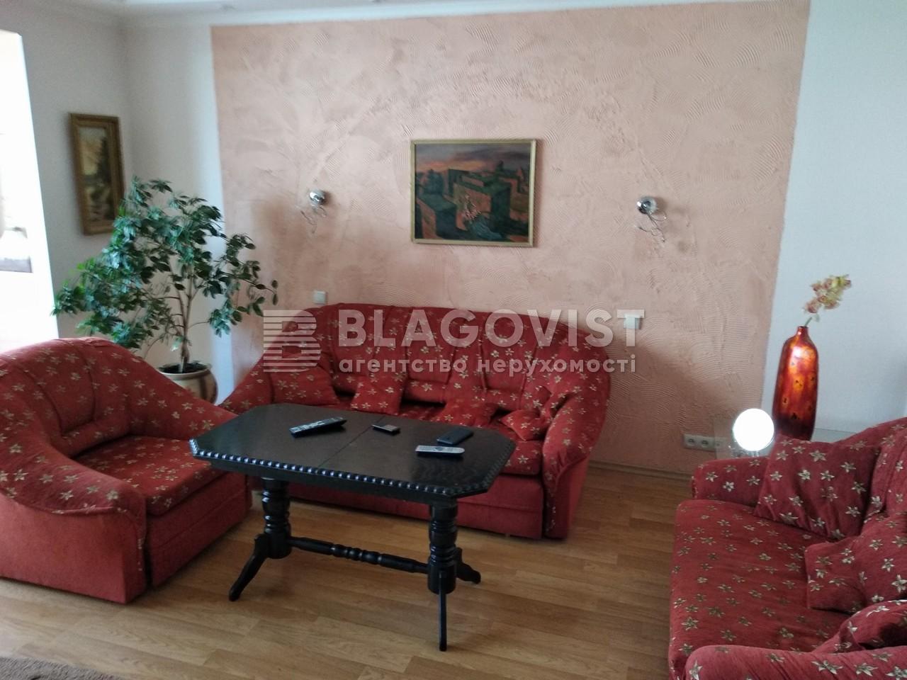 Квартира E-11664, Старонаводницкая, 4а, Киев - Фото 4