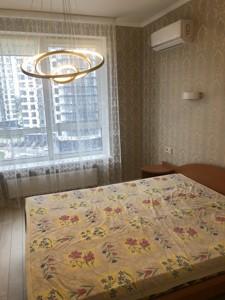 Квартира R-20718, Заречная, 3а, Киев - Фото 17