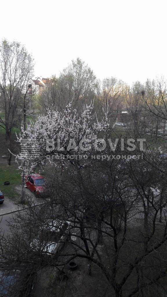 Квартира N-6540, Челябінська, 19, Київ - Фото 5
