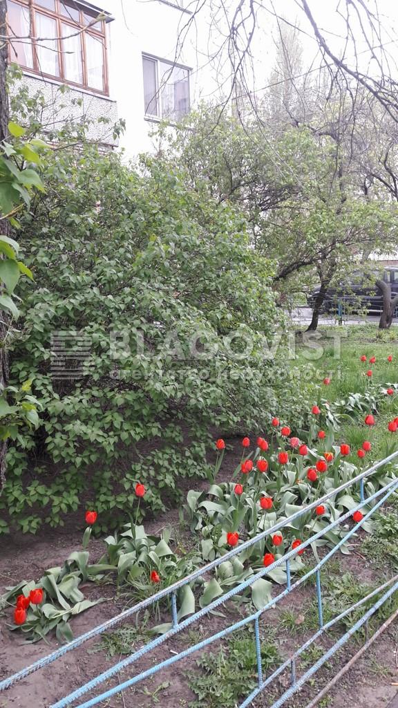 Квартира N-6540, Челябінська, 19, Київ - Фото 7