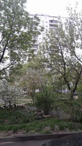 Квартира N-6540, Челябінська, 19, Київ - Фото 8