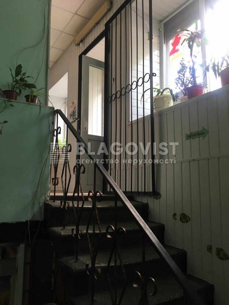 Салон краси, F-39770, Кирилівська (Фрунзе), Київ - Фото 5