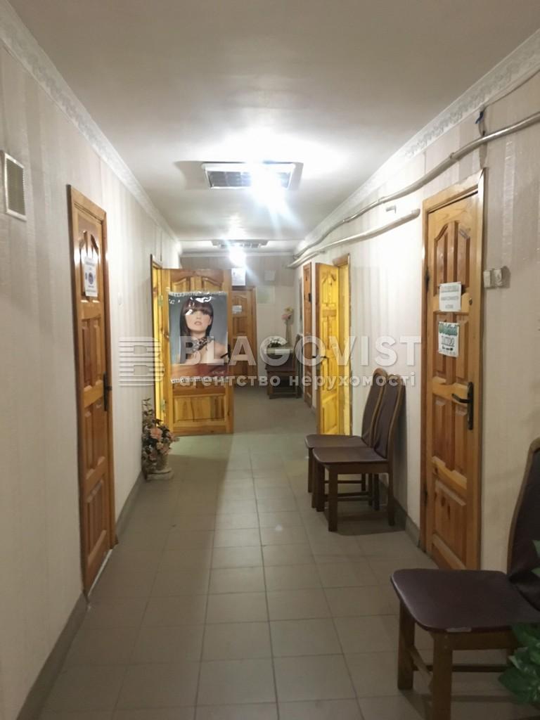 Салон краси, F-39770, Кирилівська (Фрунзе), Київ - Фото 4
