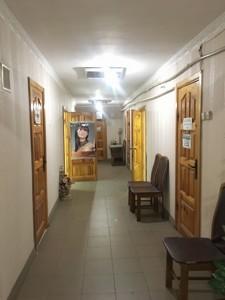 Ресторан, Кирилловская (Фрунзе), Киев, F-39770 - Фото3