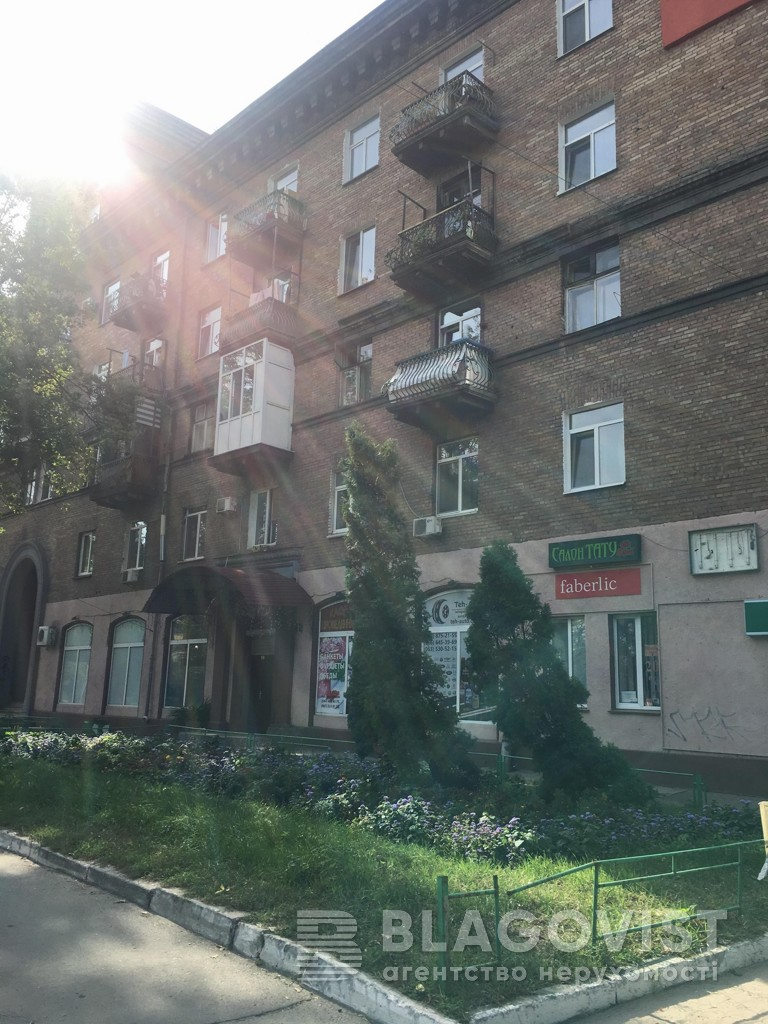 Салон краси, F-39770, Кирилівська (Фрунзе), Київ - Фото 7