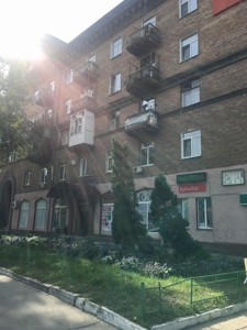 Салон красоты, Кирилловская (Фрунзе), Киев, F-39770 - Фото 7