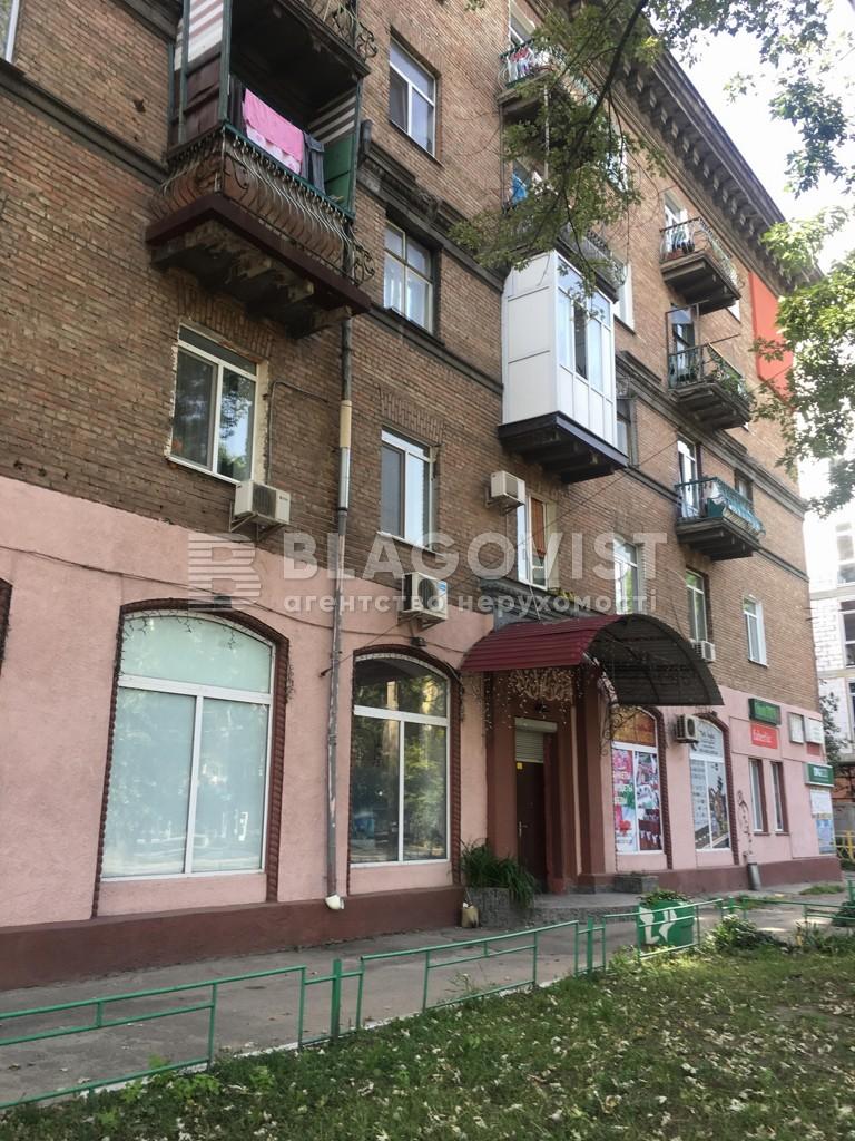Салон краси, F-39770, Кирилівська (Фрунзе), Київ - Фото 6