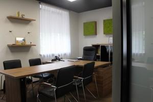 Офіс, Серпова, Київ, Z-394033 - Фото 6