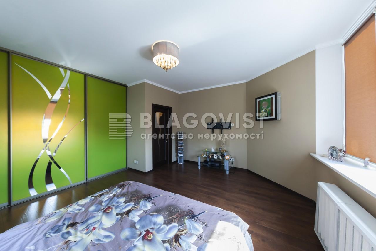 Квартира R-4707, Бажана Николая просп., 10, Киев - Фото 13