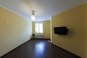 Квартира Бажана Николая просп., 10, Киев, R-4707 - Фото 12