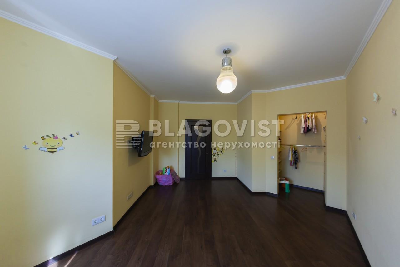Квартира R-4707, Бажана Николая просп., 10, Киев - Фото 15