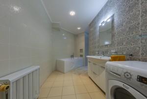 Квартира Бажана Николая просп., 10, Киев, R-4707 - Фото 14