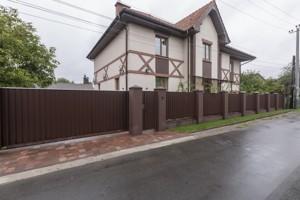 Дом Садовая (Осокорки), Киев, F-40498 - Фото 43