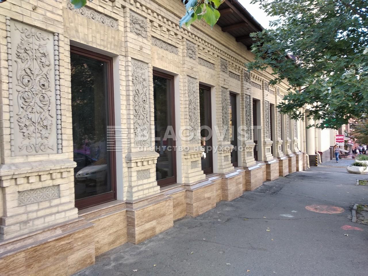 Нежилое помещение, Павловская, Киев, Z-675833 - Фото 13