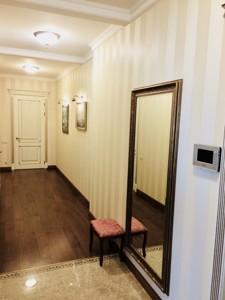 Квартира Коновальця Євгена (Щорса), 44а, Київ, Z-371611 - Фото 11