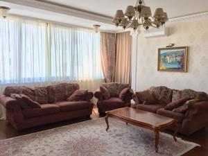 Квартира Коновальця Євгена (Щорса), 44а, Київ, Z-371611 - Фото 4