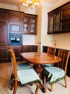Квартира Коновальця Євгена (Щорса), 44а, Київ, Z-371611 - Фото 7