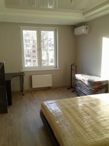 Квартира Z-395872, Полтавская, 10, Киев - Фото 11