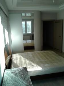 Квартира Z-395872, Полтавская, 10, Киев - Фото 12
