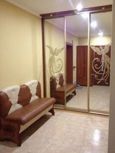 Квартира Драгоманова, 1а, Киев, Z-384557 - Фото3