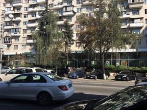 Магазин, Велика Васильківська, Київ, F-40534 - Фото 8