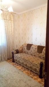 Дом Садовая (Осокорки), Киев, Z-392997 - Фото 9