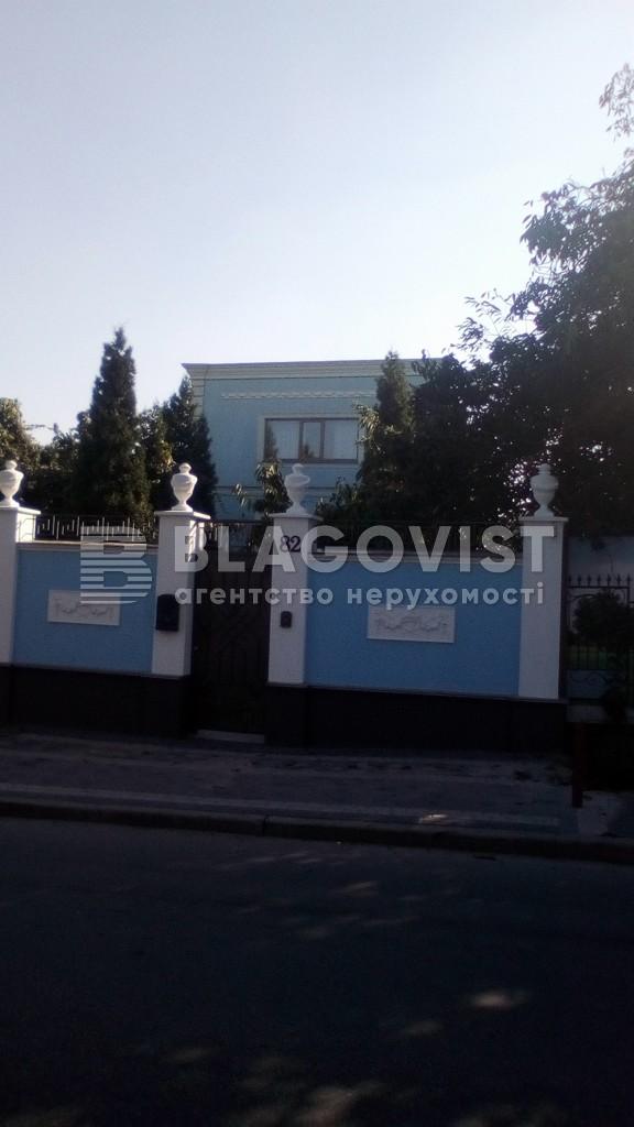 Дом X-29810, Зверинецкая, Киев - Фото 2