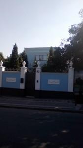 Дом Зверинецкая, Киев, X-29810 - Фото 16