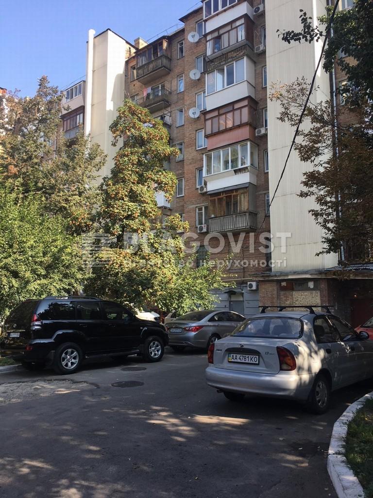Офіс, Z-727785, Велика Васильківська, Київ - Фото 5